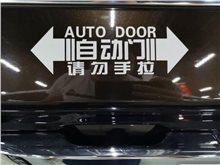 濟南本田 艾力紳 2016款 2.4L 豪華版