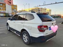 济南荣威-荣威W5-2013款 1.8T 2WD 自动胜域版