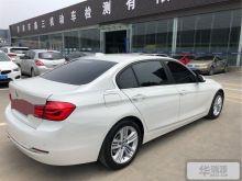 济南宝马3系 2017款 320Li 时尚型