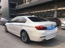济南宝马-宝马5系-2014款 525Li 风尚设计套装