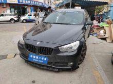 济南宝马-宝马5系GT(进口)-2010款 535i 领先型