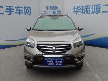 济南雷诺-科雷傲(进口)-2012款 2.5L 四驱舒适导航版