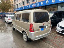 济南五菱-五菱荣光-2010款 1.2L 手动基本型