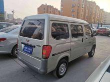 济南五菱-五菱之光-2015款 1.2L 标准型LSI