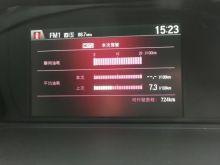 济南吉利全球鹰 吉利GX7 2014款 1.8L 手动进取型