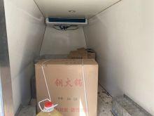 济南福田-风景G7-2016款 2.0L商旅版短轴高顶4Q20M