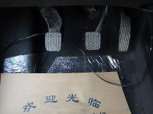 济南雪佛兰-爱唯欧-2014款 三厢 1.4SE MT 乐悠版