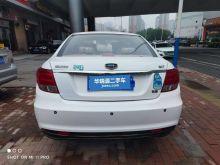 济南吉利全球鹰 远景 2014款 1.5L 手动尊贵型