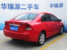 济南本田 思域 2008款 1.8L 自动纪念经典版