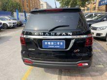 济南长安跨越-长安CX70-2017款 1.6L 手动精英型