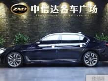 青岛宝马7系(进口) 2018款 M760Li xDrive