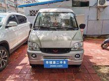 济南五菱-五菱之光-2009款 立业型 6376E—立业型