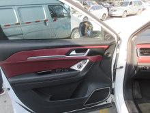济南哈弗-哈弗H6 Coupe-2018款 红标 1.5T 自动两驱超豪型