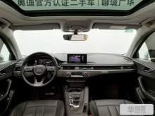 聊城奥迪A4L 2017款 Plus 45 TFSI quattro 风尚型