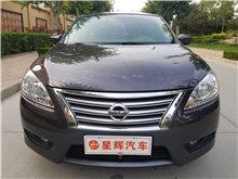 济南日产 轩逸 2012款 1.6XL CVT豪华版