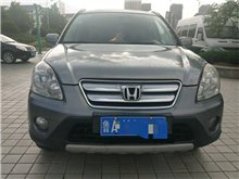 济南本田CRV 2006款 NAVI 导航版