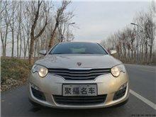 济南荣威550 2010款 550S 1.8 自动启臻版
