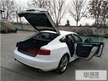 泰安奥迪A5 2010款 2.0TSI CVT Sportback技术型