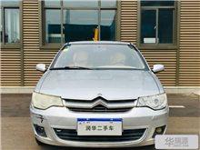 菏泽雪铁龙 爱丽舍 2010款 1.6 手动科技型
