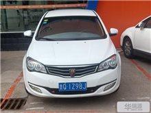 临沂荣威350 2013款 350S 1.5L 自动迅达版