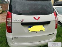 菏泽五菱宏光 2015款 1.5L S手动基本型 国V