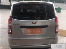 枣庄五菱宏光 2010款 1.4L 手动基本型