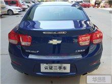 濟南雪佛蘭 邁銳寶 2014款 1.6T 手動 SL舒適版