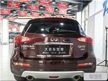 东营英菲尼迪QX50 2015款 2.5L 舒适版