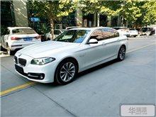 濟南寶馬5系 2014款 528Li 豪華設計套裝