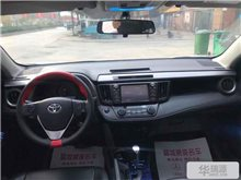 聊城丰田 RAV4荣放 2016款 2.0L CVT两驱舒适版 国V