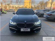 济宁宝马7系(进口) 2017款 730Li 豪华型