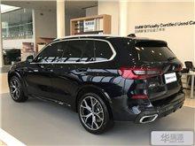 濟南寶馬X5(進口) 2019款 xDrive40i 尊享型 M運動套裝