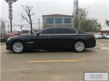 济宁宝马7系(进口) 2009款 740Li尊贵型