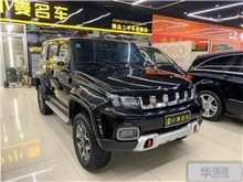 济南北京BJ40 2018款 PLUS 2.3T 自动四驱环塔冠军版