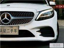 濟南奔馳C級 2019款 改款 C 260 L 運動版