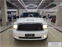 濟南道奇Ram 2013款 1500 5.7L