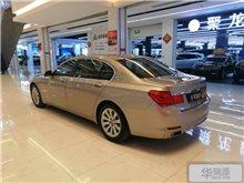 青岛宝马7系(进口) 2013款 740Li 豪华型