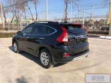 济宁本田CR-V 2015款 2.4L 两驱豪华版