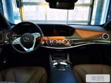 东营奔驰S级(进口) 2019款 S 320 L