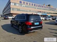 临沂奔驰GL级(进口) 2015款 GL 400 4MATIC豪华型