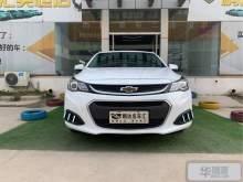 济宁雪佛兰 迈锐宝 2018款 530T 自动豪华版
