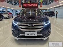 青岛福特 锐界 2015款 2.0T GTDi 四驱尊锐型