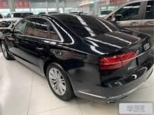 临沂奥迪A8L(进口) 2016款 A8L 45 TFSI quattro时尚型