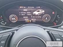 泰安奥迪A4L 2019款 40 TFSI 时尚型 国V