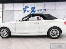 东营宝马1系(进口) 2011款 120i 敞篷轿跑车
