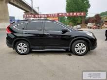 聊城本田CR-V 2012款 2.4L 四驱尊贵导航版