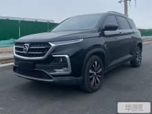 日照宝骏530 2018款 1.5T DCT旗舰型 国V