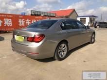 日照宝马7系(进口) 2013款 730Li 豪华型