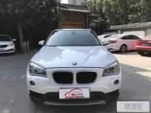 济南宝马X1(进口) 2012款 sDrive18i豪华型