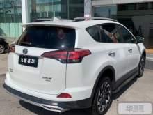 烟台丰田 RAV4荣放 2018款 2.5L 自动四驱精英i版